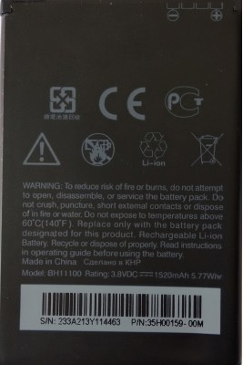 Asmyna  Battery - High Capacity- For Snap S522 BH11100