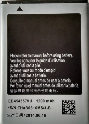 Comtop  Battery - High Quality- For S5360 EB454357VU