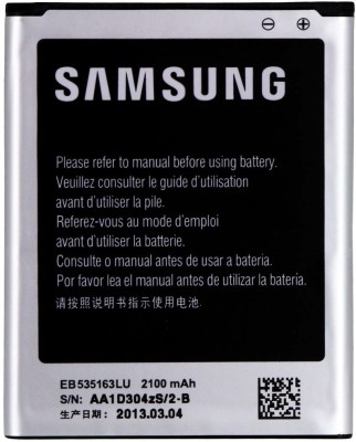 Samsung  Battery - Galaxy Grand Duos i9082 EB535163LU