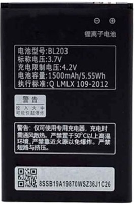 Lenovo-BL203-1500mAh-Battery