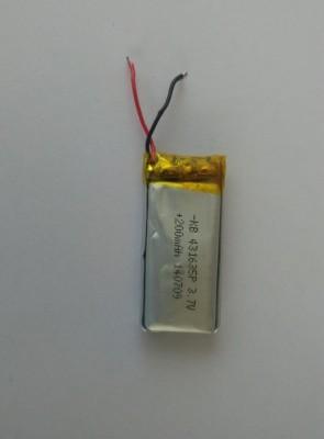 GoHello  Battery - GOBASHBAT01