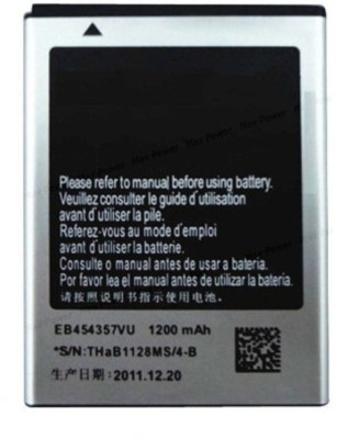 OBS  Battery - S5360