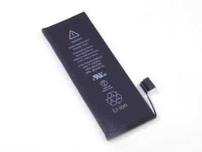 OBS  Battery - 7842