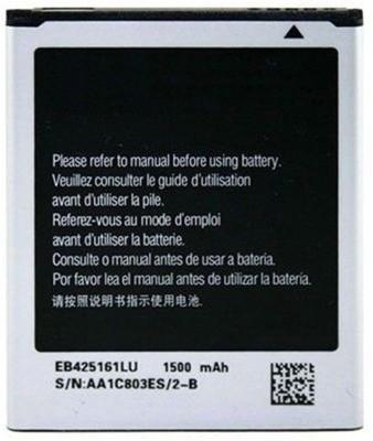 Bluemagnet  Battery - 7562