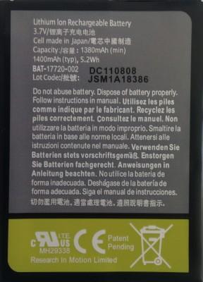 Devil Case  Battery - Good Quality- For Strom9500 D-X1