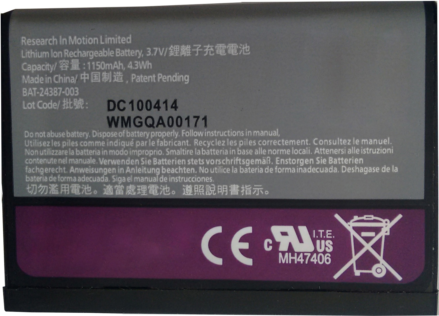 Enolex  Battery - Rock Star Quality- For Ome 9670 F-M1(Purple, Grey)