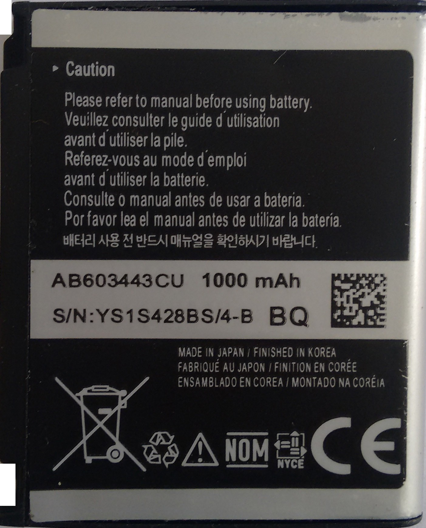 Gearonic  Battery - Nice Quality- For SGH-G800 AB603443CU(Multicolor)