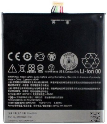 OBS  Battery - 816