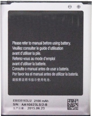 OBS  Battery - Battery For Samsung Grand 9082 (EB535163LU) Black