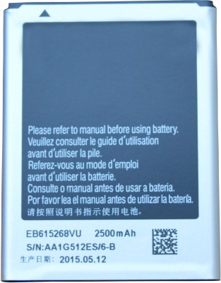 OBS  Battery - battery for samsung Galaxy note 1 7000 (EB615268Vu) (2500mAH)