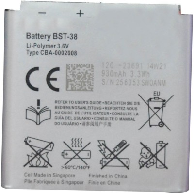 OBS  Battery - battery for sony T38 - 930mAh