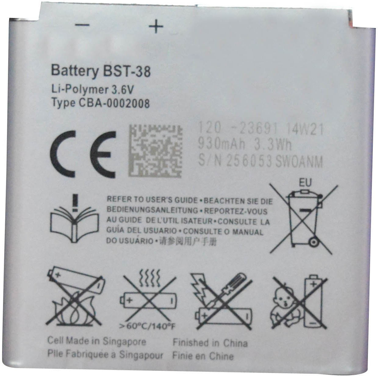 OBS  Battery - Battery for Sony Ericsson W302 - BST-38 (Silver)(Silver)