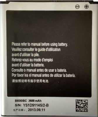 Comtop  Battery - High Quality- For S4 SIV GT-I9500 B600BC