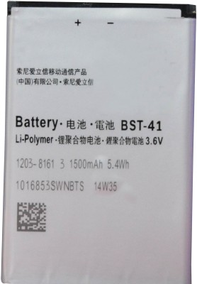 OBS  Battery - Battery For Sony Xperia Ericsson BST-41 BST 41 X10 X1 X2 X10i Neo