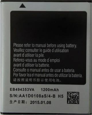 Asmyna  Battery - High Capacity- For Wave 575 EB494353VA