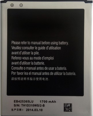 Classy  Battery - High Level Brand- For GT-i829 EB425365LU