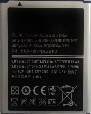 Dallon  Battery - Sturdy Material- For S8320 EB504465VU