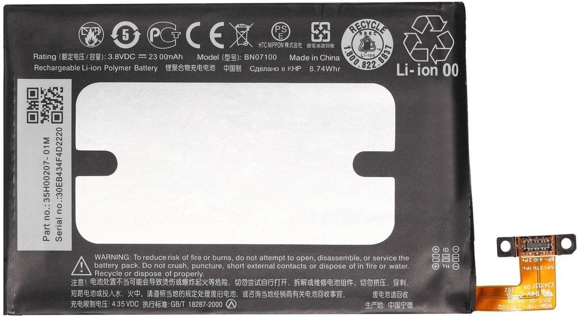 Kolor Edge  Battery - for Htc One M7(Multicolor)