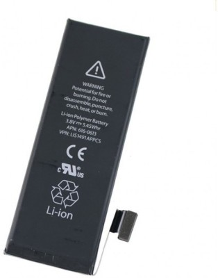 OBS  Battery - 6160613