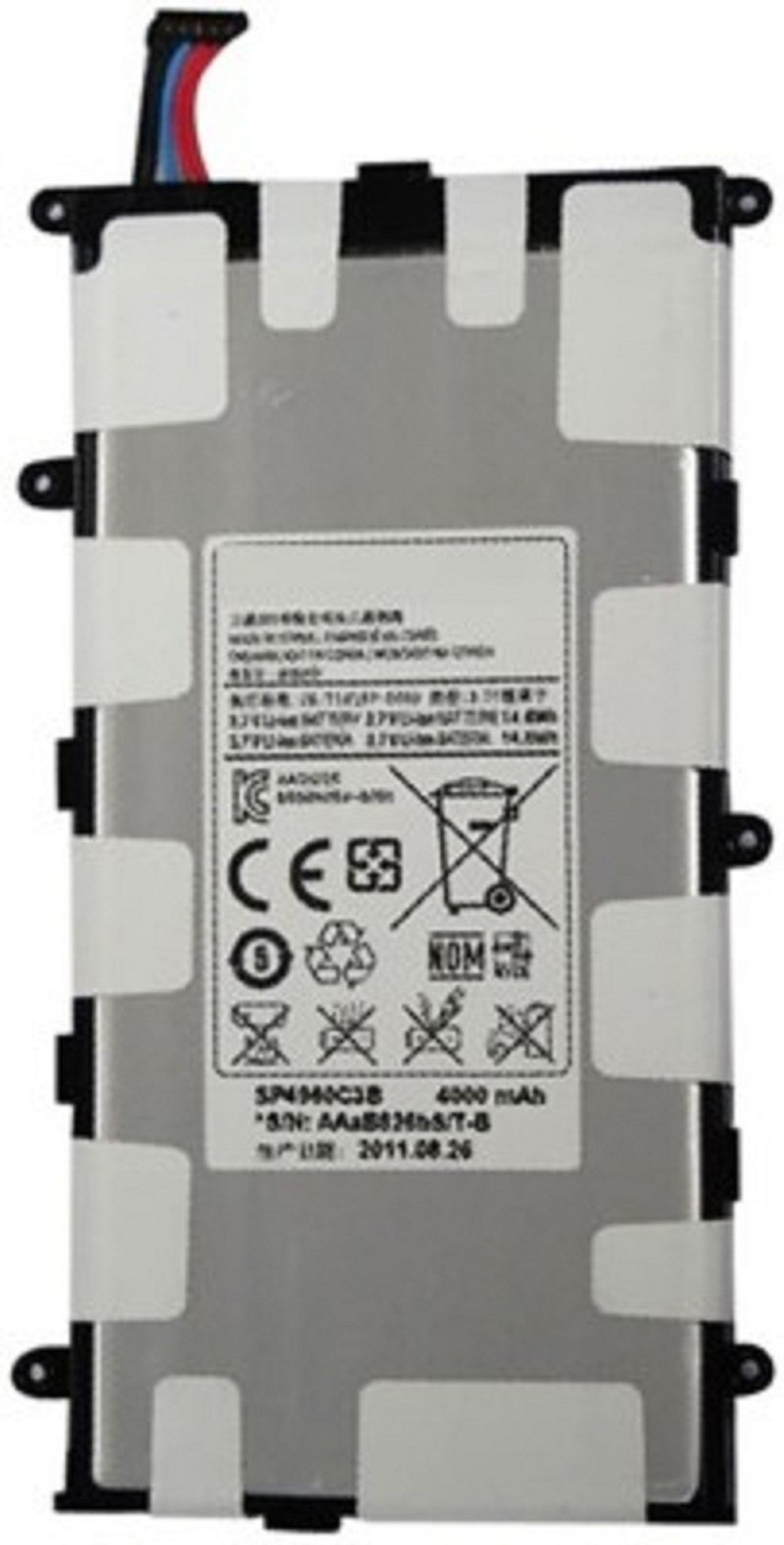 OBS  Battery - P3100(White)