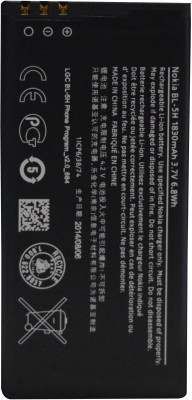 OBS  Battery - battery for nokia lumia 630 (BL-5H) 1830mAH