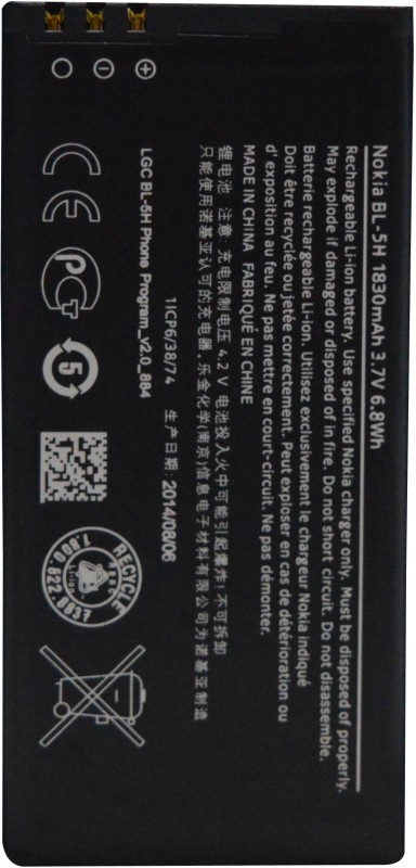 OBS  Battery - battery for nokia lumia 630 (BL-5H) 1830mAH(Black)