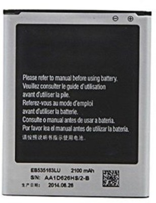 OBS  Battery - i9082