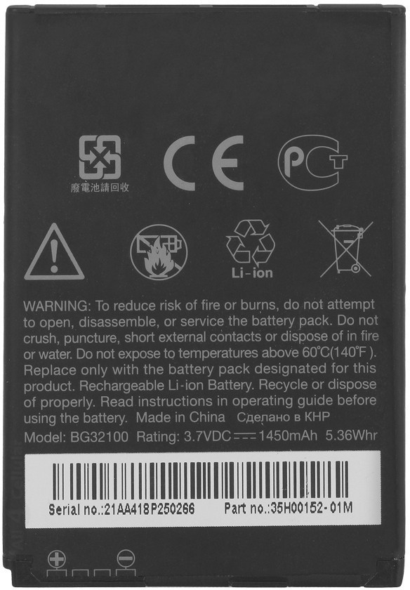 Kolor Edge  Battery - for HTC Incredible S, S710E G11 , Desire S, S510e G12 Battery(Black)