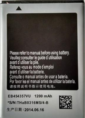 Asmyna  Battery - High Capacity- For S5360 EB454357VU