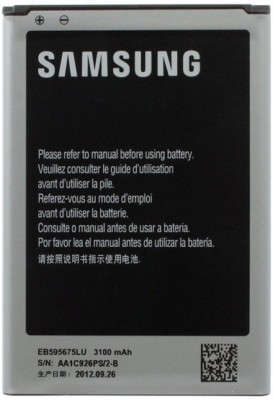 Fliptron  Battery - EB595675LU For Samsung Galaxy Note 2 N7100