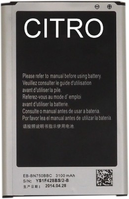 citro  Battery - EB-BN750BBCCIN