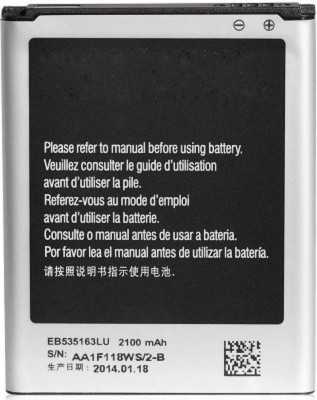 OBS  Battery - i9070