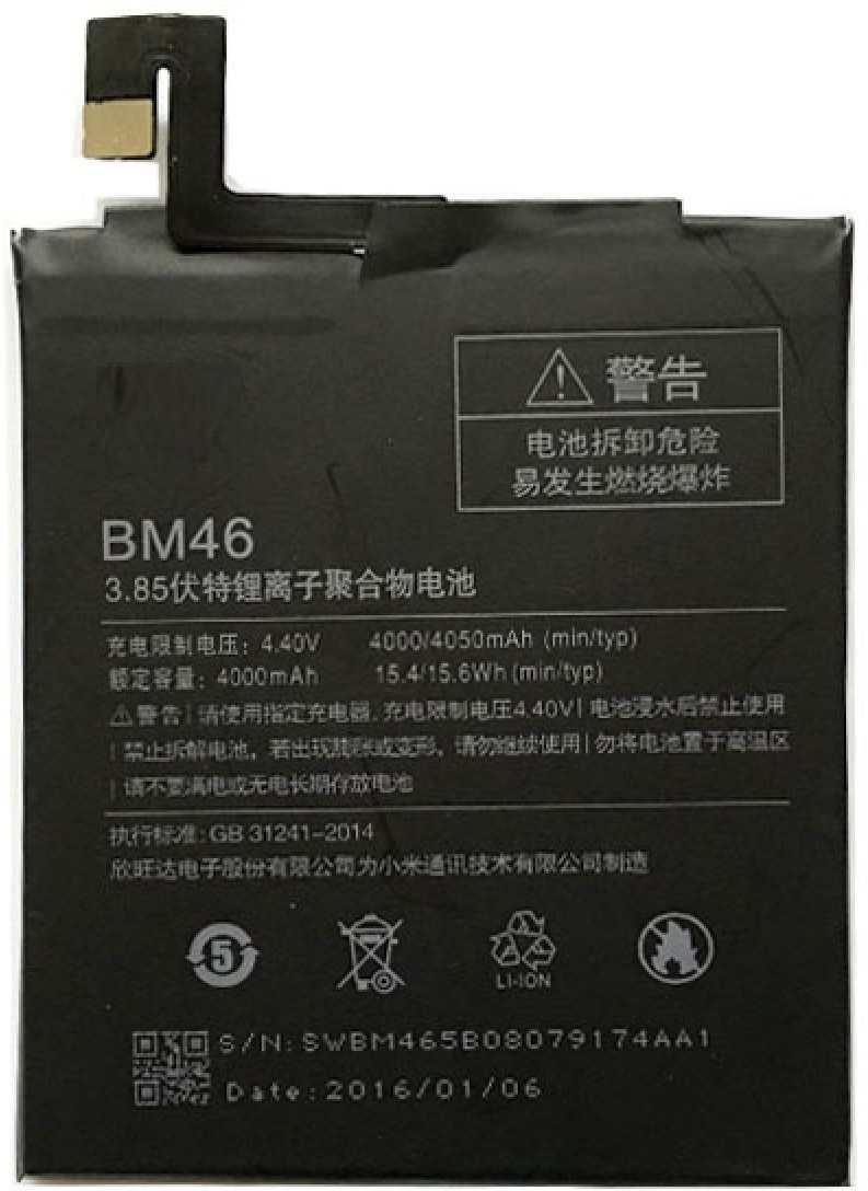 Kolor Edge  Battery - BM46 for Redmi Note 3(Black)