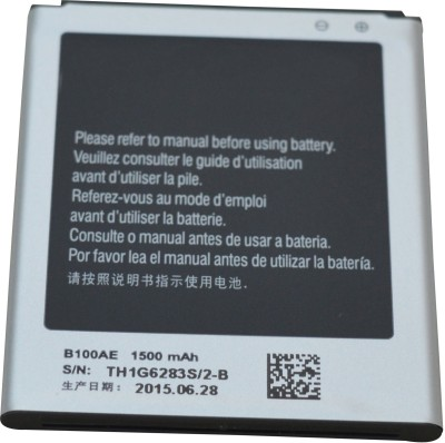 OBS  Battery - Battery For samsung Battery - Duos S7562 EB425161LU Battery