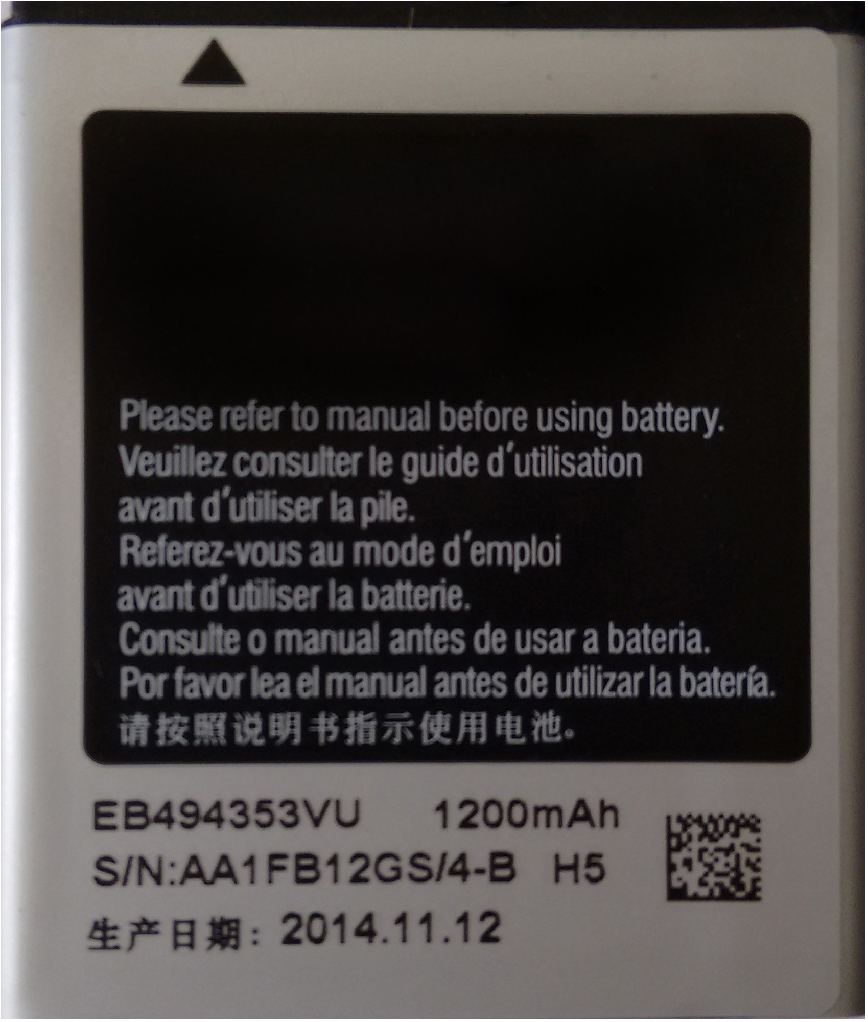 Getaria  Battery - A1 Quality- For GT-i5510 EB494353VU(Multicolor)