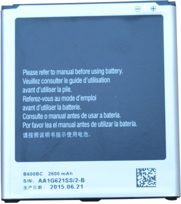 OBS  Battery - Battery For Samsung B600BC -Galaxy S4 (Black)
