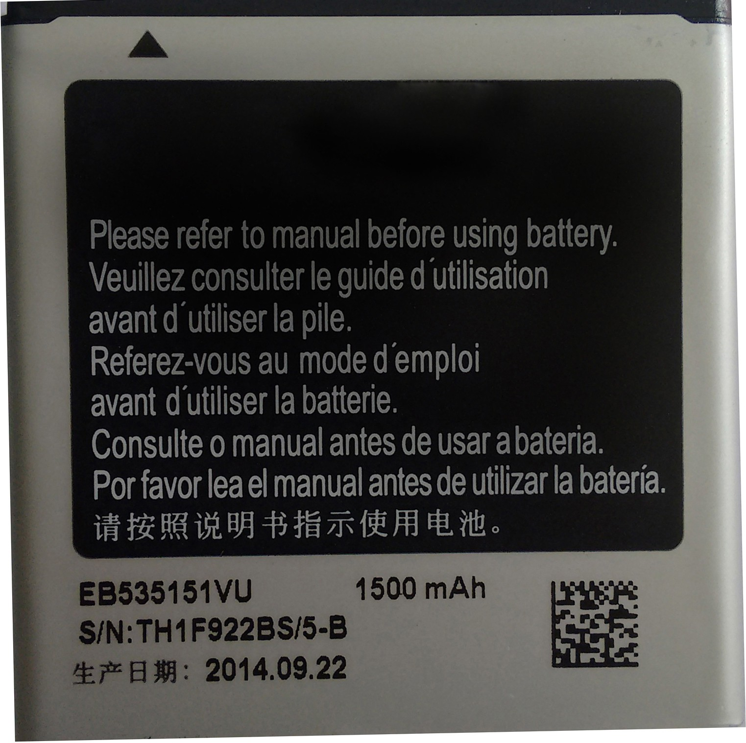 Enolex  Battery - Powerful Capacity- For Advance EV535151VU(Black, Silver)