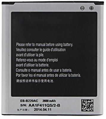 OBS  Battery - G7106