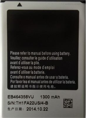 Fudao  Battery - Powerful Backup- For S DUOS EB464358VU
