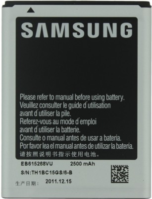 Samsung  Battery - Galaxy Note 1 and N7000