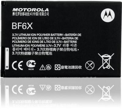 Motorola  Battery - SNN5879A