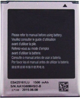 OBS  Battery - Battery For Samsung Battery S7562/7582 (EB425161LU) Black(Balck)