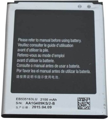 OBS  Battery - battery for samsung Grand 9082 (EB535163LU) - (2100mAH)