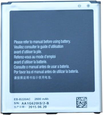 OBS  Battery - battery for Samsung Galaxy Grand 2 (7106) (EB - B220AC) (2600mAh)