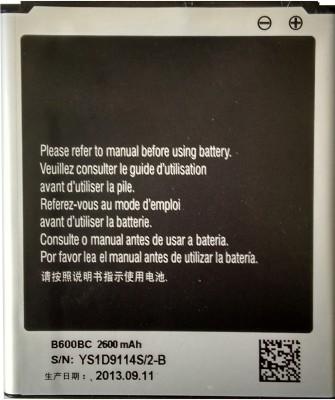 Asmyna  Battery - High Capacity- For S4 SIV GT-I9500 B600BC