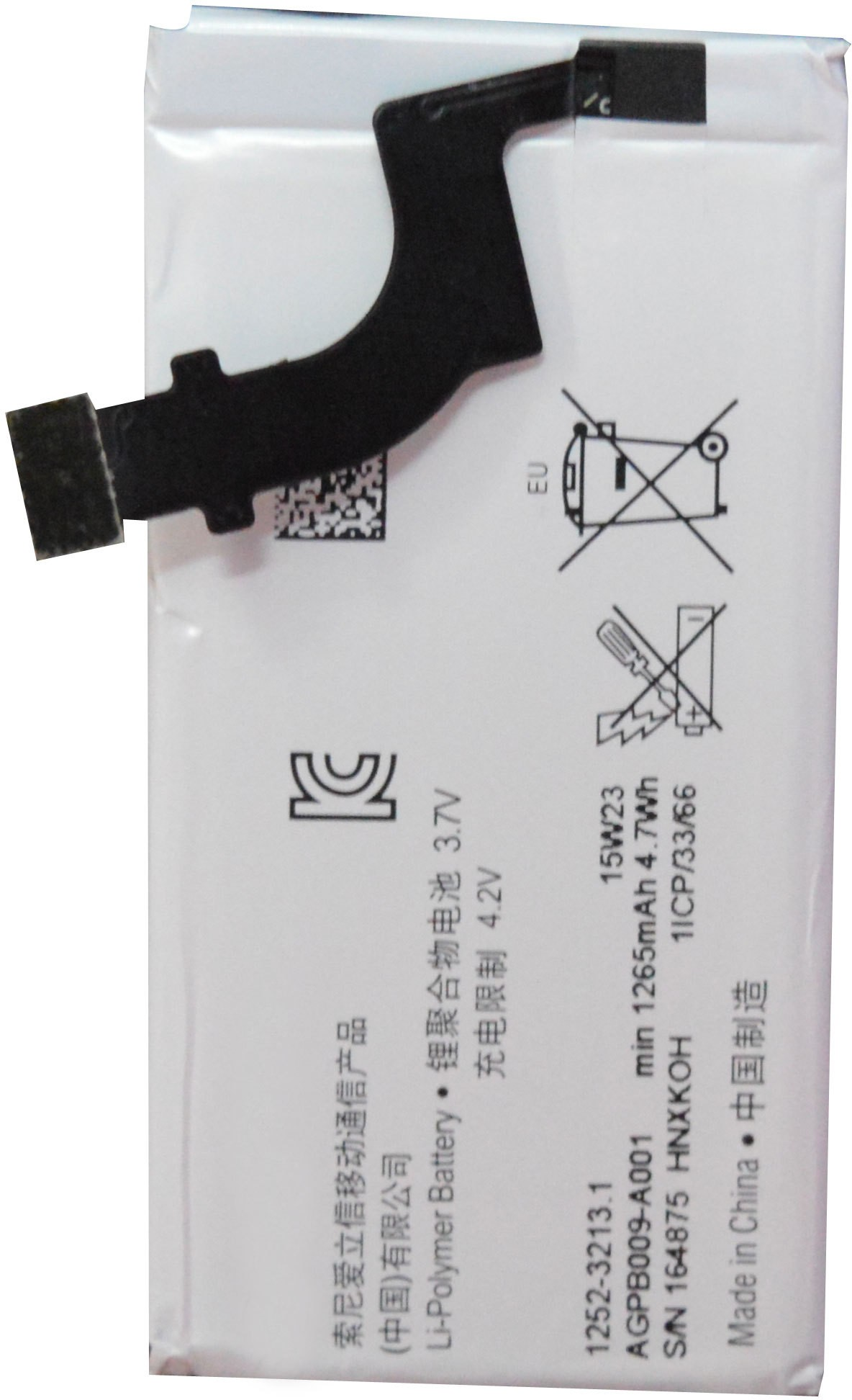 OBS  Battery - Battery For Sony Ericsson (AGPB009-A001) 1265mAh for Sony Xperia P LT22 LT22i(White)