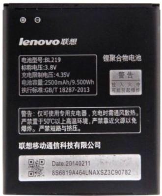 Lenovo-BL-219-battery