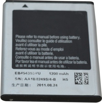 OBS  Battery - battery for samsung wave S5330 - 1200mAH (EB454353VU)