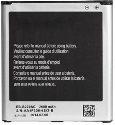 real deal  Battery - grand 2
