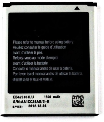 Quick Charging  Battery - EB-425161LUCINU(Black)